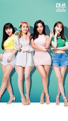 Hwasa ❤️ Mamamoo, Kpop Girl Groups, Korean Girl Groups, Kpop Girls, Pretty Asian, Kpop Outfits, Pop Fashion, South Korean Girls, Cool Girl