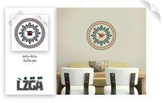 ساعة حائط. للطلب و الاستفسار 0796 72 97 97 Amman, Wall Stickers, Home Decor, Wall Clings, Decoration Home, Wall Decals, Room Decor, Home Interior Design, Home Decoration