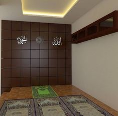 170 Muslim Prayer Room Ideas Prayer Room Muslim Prayer Muslim Prayer Room Ideas