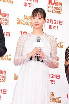 Asian Models, Formal Dresses, Fashion, Dresses For Formal, Moda, La Mode, Fasion, Gowns, Fashion Models