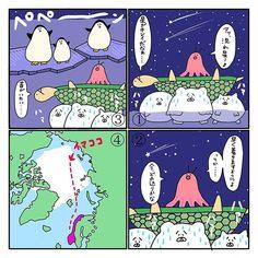 #アザラシまんが 16 #アザラシ#イラスト#マンガ#漫画#4コマ#4コマ漫画#シュール#seal #illustration#manga#©️min#シニカルなアザラシ#薄い顔#タコ#旅立ち#海#カメ#亀#ネコ#猫#cat#シロクマ#白クマ#北極圏#arctic#流れ星#願いごと#ペンギン#penguin