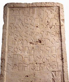The Sabaean or Sabaic alphabet is one of the south Arabian alphabets. The oldest known inscriptions in this alphabet date from about 500 BC. Its origins are not known, though one theory is that it developed from the Byblos alphabet. The Sabaean alphabet is thought to have evolved into the Ethiopic script. Sabaean, an extinct Semitic language once spoken in Saba, the biblical Sheba, in southern Arabia.