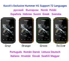 Hummer H1 MTK6515 GPS rugged Android ip67 Waterproof Mobile phone Dustproof shockproof Russian Hebrew Polish Turkey Greek P135 $120.00 Hummer H1, Waterproof Phone, Greek, Android, Turkey, Polish, Vitreous Enamel, Turkey Country, Greece