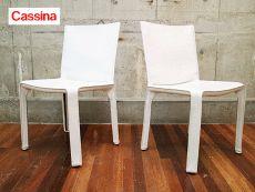 展示品 Cassina カッシーナ CAB キャブ アームレスチェア ホワイト 2脚セット 37万 新同品