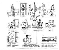 эргономика мебели - Поиск в Google