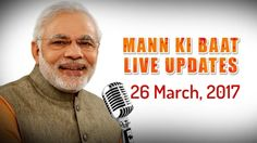 Mann Ki Baat - 26 March 2017 by Narendra Modi