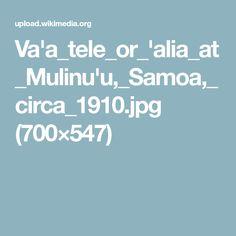Samoan Men, Logos, Logo