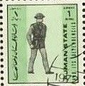 Stamp: Military Uniform (Ajman) (Military uniforms, small size) Sn:AJ 2517