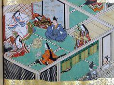 文正草子(ぶんしょうぞうし)| 国文学研究資料館