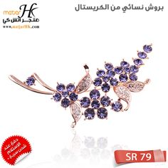cba96375f Pandora Charms, Charmed, Crown, Jewelry, Bracelets, Jewellery Making, Charm  Bracelets