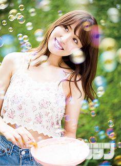 omiansary: 週刊少年マガジン 2016 No.47 Misa senpai | 日々是遊楽也