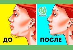 Упражнение «Точёный подбородок»: подтягиваем щёки и улучшаем овал лица