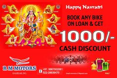 Celebrate each day of #Navratri with RM Motors & Grab exciting offers !!  #RMMotors #Bike #Offers #Ride #Riders #Riding #Biker #Biking #Scheme #Discount #Festival #FestivalOffers