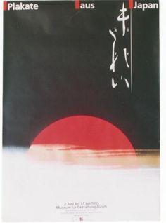 Original-vintage-poster-JAPAN-POSTER-EXPO-K-Sato-1993