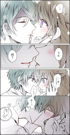 Anime Drawings Sketches, Anime Couples Drawings, Anime Couples Manga, Anime Girls, Anime Couple Kiss, Manga Couple, Anime Cupples, Otaku Anime, Anime Art