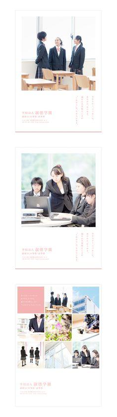 デザイン制作実績016/パンフレットデザイン.com