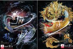 newbalance dragon year edition