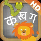 Let's Learn Hindi! ($1.99) We're not in the market for this one right now, but if you want your kid to learn Hindi, check it out!