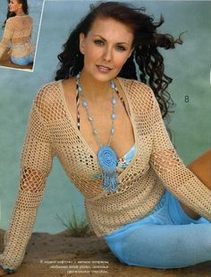 Crochetemoda: Cache Coeur Bege de Crochet