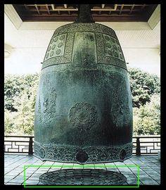 에밀레종 -- gyeongju, s. korea -- emille bell