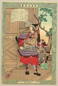 Toshikata Mizuno - 1866-1908