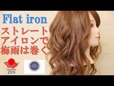 梅雨は、ストレートアイロンで巻こう make hair curl with flat iron/ZEN Hair Beauty, Flat Iron Curls, Hair Arrange, How To Make Hair, Curled Hairstyles, Zen, Long Hair Styles, Long Hair Hairdos