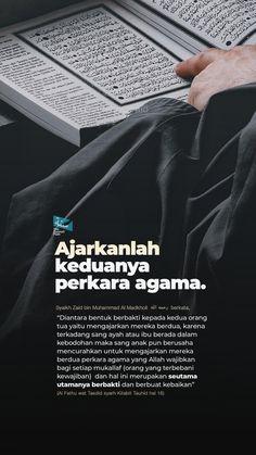 Hadith Quotes, Muslim Quotes, Quran Quotes, Postive Quotes, Calm Quotes, Islamic Inspirational Quotes, Islamic Quotes, Hijrah Islam, Learn Islam