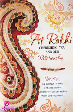 Indian raksha bandhan greeting card printable funny lovable bhai poetry raksha bandhan greetings cards for sisters and brothers with quotes poems m4hsunfo