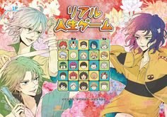 USED) Doujinshi - Prince Of Tennis / All Characters (TeniPri ...