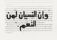 بالعربي i feel it