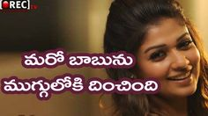 Nayanthara Living relationship with Tamil Director || Latest telugu film news updates gossips