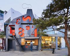 Awesome Store Front. #design #inspiration #storefront  Check out SI Retail's…