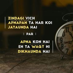♡• Love Song Quotes, Gurbani Quotes, Secret Love Quotes, Funny Girl Quotes, Cute Love Quotes, Time Quotes, Motivational Quotes For Life, Quotes About God, Qoutes