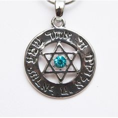 "Round ""Shema Israel"" with Star of David and a blue Zircon"