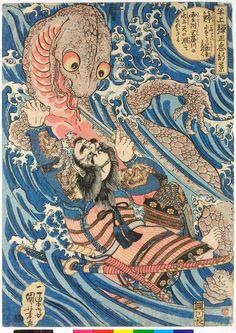 Utagawa Kuniyoshi: Hangami Danjo-no-jo Arakage killing a giant salamander in the Tontagawa river in the province of Izumo (Edo period, woodblock print). Japanese Drawings, Japanese Artwork, Japanese Painting, Japanese Prints, Japan Illustration, Grand Art, Japanese Monster, Japanese Mythology, Art Asiatique