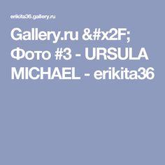 Gallery.ru / Фото #3 - URSULA MICHAEL - erikita36