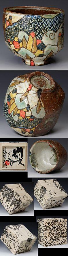 小孫 哲太郎(こまご てつたろう) 器本体の絵付けも魅力ですが、六面に描かれた箱書きにも 驚きました (6.9×H5.4)