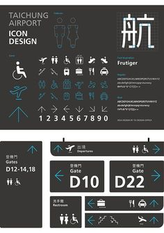 Taichung Airport VI| Proposal by Tu Min-Shiang, via Behance