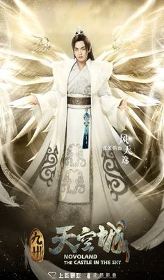 Zhang Ruo Yun as King of the Yu Clan