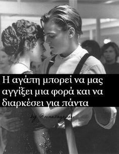 #titanic #rose #jack