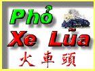 phillychinatown - philadelphia chinatown guide