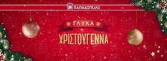 Διαγωνισμός από τα Μπισκότα Παπαδοπούλου με δώρο προϊόντα της εταιρίας http://getlink.saveandwin.gr/9OH