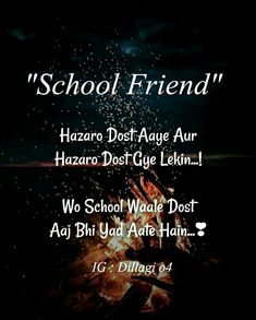 Friend quotes hindi image friendship memories quotes in pin by girl on memories with friends quotes Quotes Distance Friendship, Friendship Quotes In Telugu, Funny Friendship Quotes, Best Friend Quotes Funny, Bff Quotes, Funny Quotes, Attitude Quotes, Friend Friendship, Friendship Day Shayari