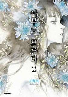 Shoujo, Manga, Anime, Fictional Characters, Art, Art Background, Manga Anime, Kunst, Manga Comics