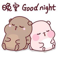 Good Night Quotes, Hello Kitty, Cute, Fictional Characters, Kawaii, Fantasy Characters