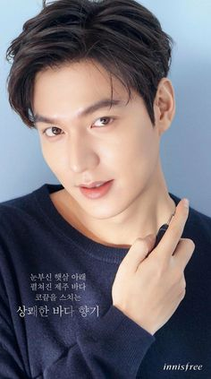 Lee Min Ho Funny, Lee Min Ho Pics, Jung So Min, Lee Min Ho Instagram, Lee Min Ho Smile, Lee Min Ho Dramas, F4 Boys Over Flowers, Lee And Me, W Two Worlds
