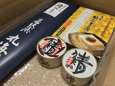 時節柄シリーズです 本日は若狭乃国、福井から逸品が届きました 珍味逸品だらけ、お酒が進みますね!  Ooe-office,atelier 2015/08/07