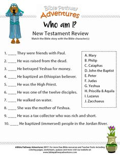 New Testament character review worksheet | Free download.