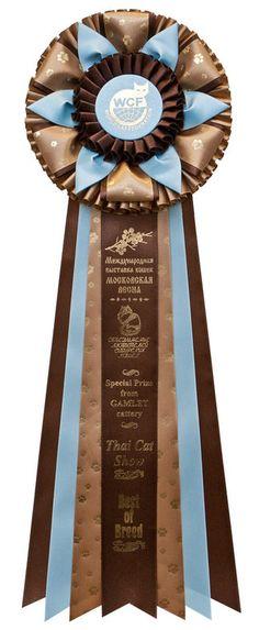 Vivid Ribbon Award. Авторские серии. Серия ЛЕНА