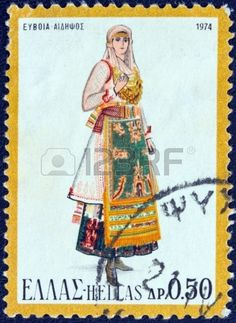 GREECE CIRCA 1974 A stamp printed in Greece from the Traditional Greek Costumes part issue shows Stock Photo Greek Traditional Dress, Traditional Outfits, Greece Pictures, Stamp Printing, Greek Art, Costumes For Women, Greek Costumes, Stamp Collecting, My Stamp